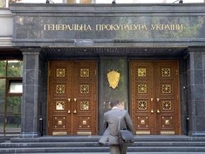 Генпрокуратура поручила МВД разыскать Лозинского