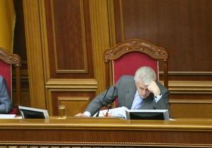 Рада поручила ВСК выяснить ситуацию вокруг книжного магазина Сяйво в центре Киева