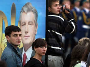НГ: Украинский вызов для России