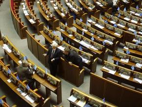 Рада не смогла преодолеть вето Президента на закон о минимальной зарплате