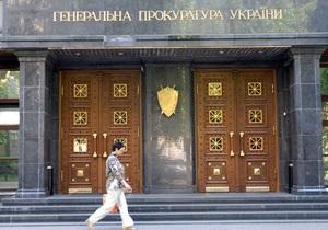 Пшонка рассказал послам стран ЕС и США о деле Тимошенко