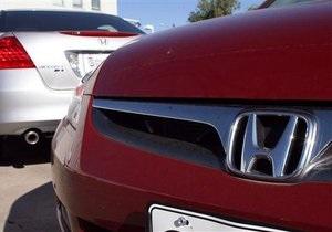 Новости Honda - Honda выделит полмиллиарда долларов на открытие завода в одной из стран Латинской Америки