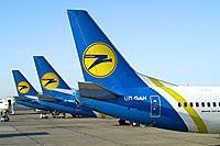 МАУ возобновила полеты в Грузию