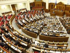 Парламент утвердил новые льготы для многодетных семей