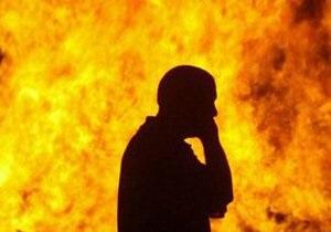 В Николаеве мужчина совершил самосожжение после ссоры с бывшей женой