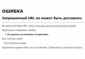 Число парализованных сайтов украинских госорганов растет