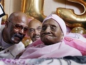 Старейшая жительница планеты отпраздновала 115-летие