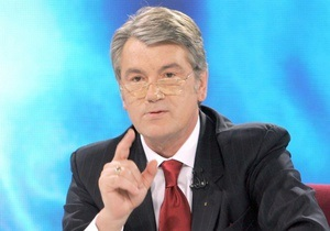 Ющенко призвал не допустить московский проект на выборах