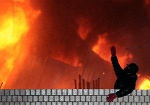 В Киеве горели военные склады