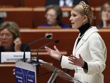 Тимошенко предложила сделать из Украины парламентскую республику