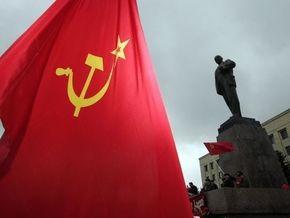 Коммунисты подали в суд на Парламентскую ассамблею ОБСЕ на 27 триллионов евро