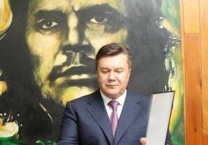 Янукович: У нас был очень интересный разговор с Фиделем Кастро
