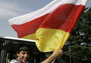 Итальянцы снимут фильм о борьбе Южной Осетии за независимость