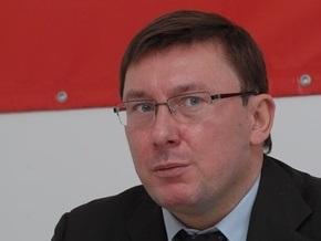 Луценко: Четыре начальника областей будут уволены