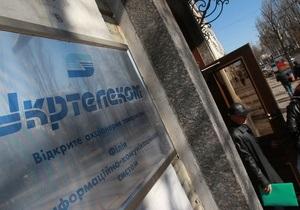 Корреспондент: Последний звонок. Оппозиция обещает сорвать сомнительную сделку по продаже Укртелекома