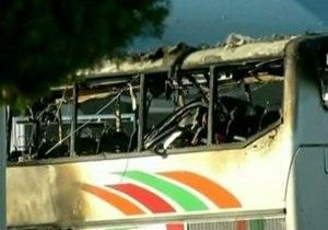 Болгарские следователи считают, что бомба взорвалась внутри автобуса