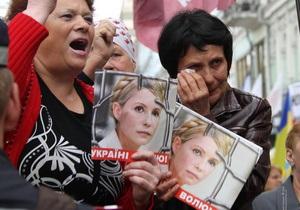 Женщины-депутаты поддержали Тимошенко песней