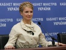 Тимошенко назвала условие поддержки Ющенко на выборах