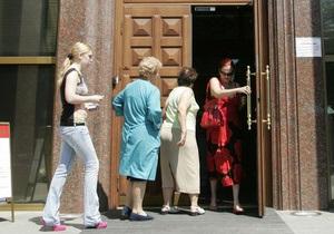 Ъ: Вкладчикам Сбербанка СССР хотят вернуть еще по тысяче гривен