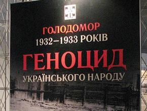 СБУ считает Россию и Казахстан партнерами для расследования дела о Голодоморе