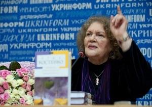 Лина Костенко написала две новые книги