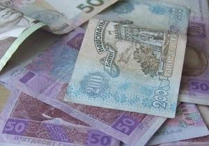 Нацбанк рассказал об эмиссии в 2010 году