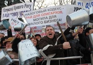 Под стенами Верховной Рады проходит многотысячный митинг предпринимателей