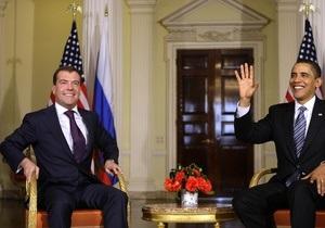 Барак Обама и Дмитрий Медведев встретились в Белом доме