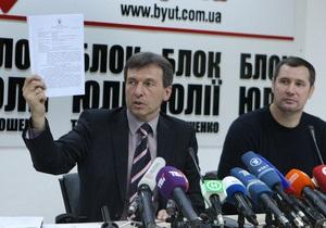 Защита Тимошенко обжаловала возбуждение дела относительно госгарантий корпорации ЕЭСУ