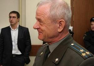 Российского полковника Квачкова подозревают в организации вооруженного мятежа