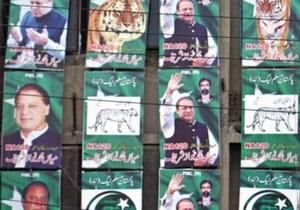Новости Пакистана - новости Индии - Наваз Шариф -ремьер Индии поздравил Наваза Шарифа с победой на выборах в Пакистане