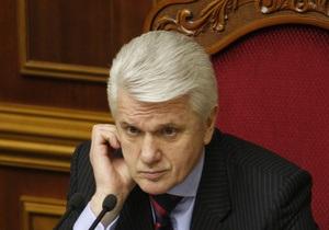 Литвин подписал закон, изменяющий порядок формирования коалиции
