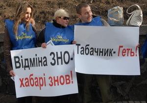 Опрос: Более трети украинцев выступили против отмены внешнего тестирования