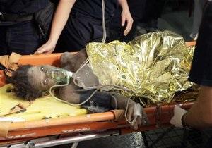 На Гаити спасена девушка, которая провела под завалами 15 дней