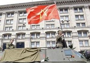 Депутаты Одесского горсовета потратили на красные флаги больше денег, чем на помощь ветеранам