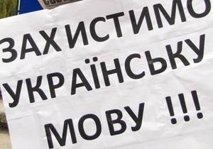 Филологи согласились, что языком армии, суда и делопроизводства должен быть украинский