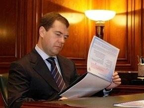Киев разочарован отказом Медведева приехать на годовщину Голодомора
