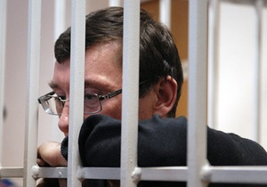 Дело Луценко - Луценко доставлен в Апелляционный суд Чернигова