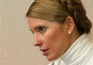 Дело Тимошенко - ГПС обвинила защиту Тимошенко в распространении ложной информации