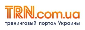 Открыт новый тренинговый портал Украины - TRN.com.ua