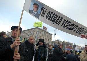 Протестующие предприниматели попали в здание Администрации Януковича