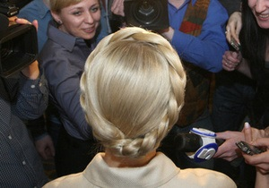 Комиссия Рады просит РФ предоставить документы по делу Тимошенко, открытому в 1996 году