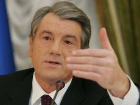 Президент уволил главу Кировоградской обладминистрации