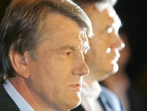 Ющенко готов провести консультации по возможному роспуску ВР