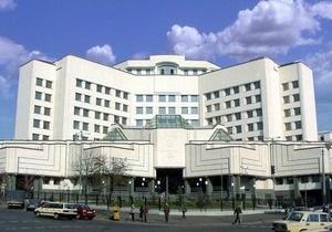 КС признал неконституционным право Президента назначать главу Государственной судебной администрации