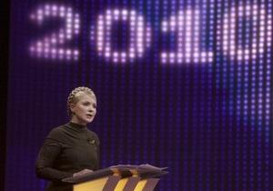 Тимошенко назвала основной финансовый источник деятельности Януковича