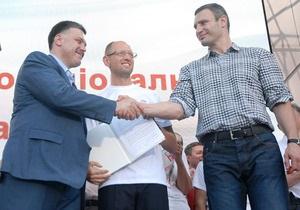 Тягнибок и Яценюк ответили, почему оппозиция отмечает День Независимости порознь