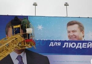 Томенко: Форма политической рекламы для команды Януковича значит больше, чем содержание