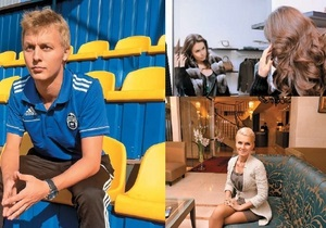 Корреспондент выяснил, как дети украинских чиновников и миллионеров начинали свой путь в большой бизнес