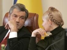 Ющенко поручил Тимошенко обеспечить бесперебойные поставки газа